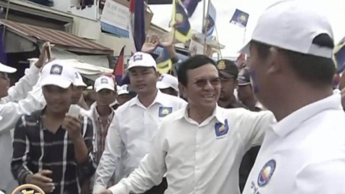 ศาลกัมพูชาคัดค้านประกันตัวหัวหน้าพรรคฝ่ายค้าน