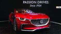 MG โชว์ความล้ำสมัยของยนตกรรม พร้อมโปรโมชั่นเด็ด ในงาน Motor Expo 2018