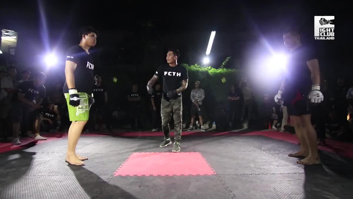 FIGHT CLUB THAILAND สำเพ็งสองCross bone เอส ไดมารู(S.Daimaru) x ใหญ่(Yaii) คู่ที่262.mp4