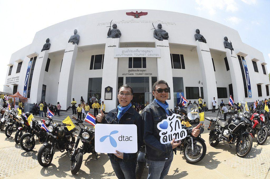 dtac thailand bike fest 2015 75