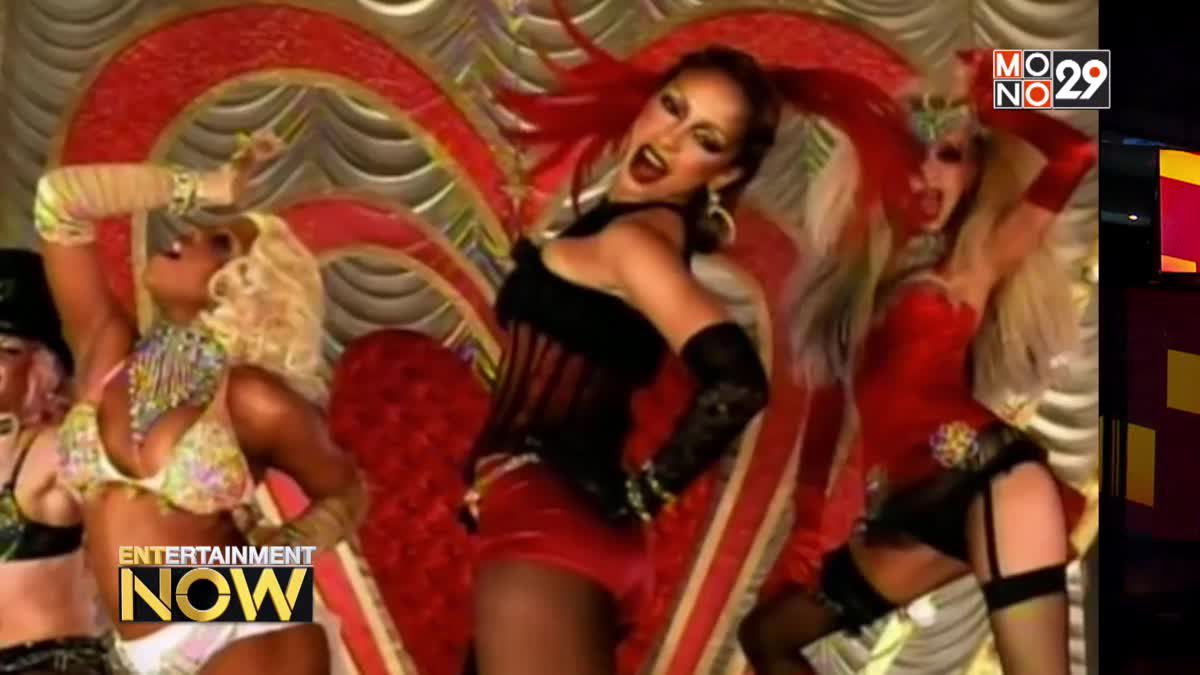 5 เพลงฮิตใน Moulin Rouge !