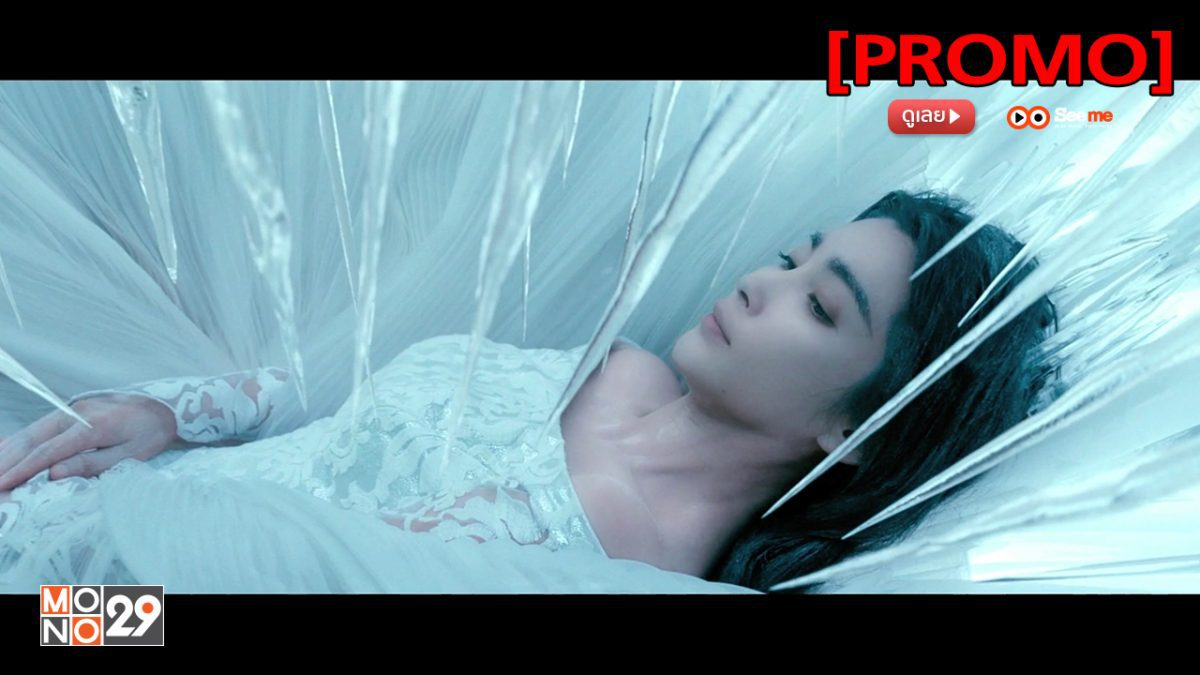 ZhongKui: Snow Girl and The Dark Crystal จงขุย ศึกเทพฤทธิ์พิชิตมาร [PROMO]