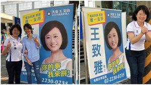 รูปไม่ตรงปก! ชาวเน็ตแทบช็อกนักการเมืองไต้หวันต่างกับในภาพเหมือนคนละคน