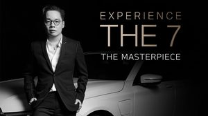 The Masterpiece ในนิยามของ หนึ่ง สุริยน เจ้าของธุรกิจอัญมณีระดับประเทศ