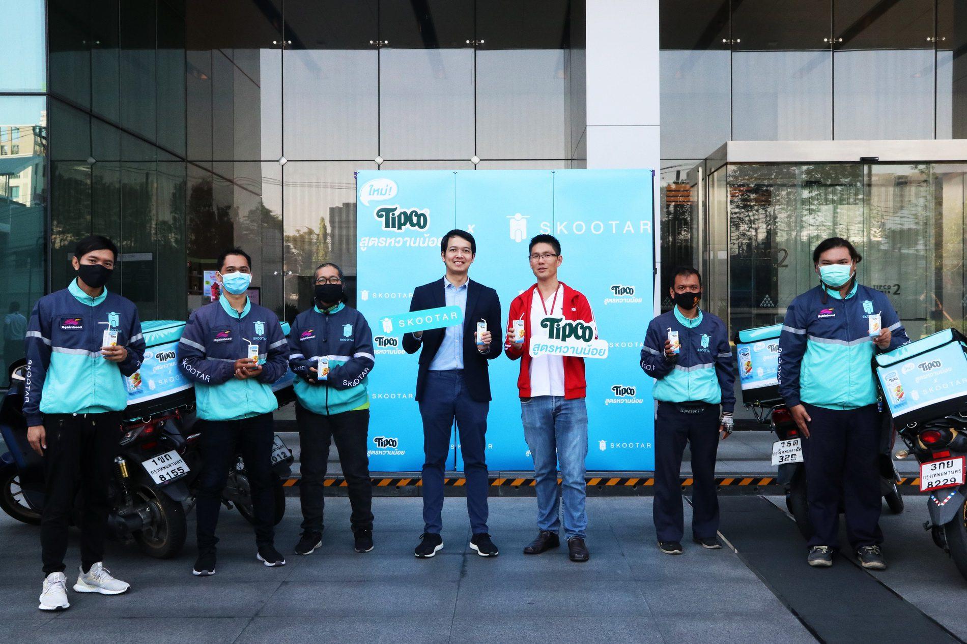 ทิปโก้ จับมือกับ สกู๊ตตาร์ เดลิเวอรี่ ปล่อยรถคาราวาน แจกน้ำผักผสมน้ำผลไม้น้ำตาลน้อย กว่า 2,000 กล่อง ทั่วกรุงเทพฯ