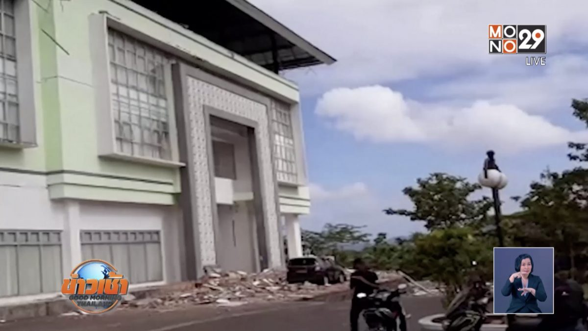 แผ่นดินไหวในอินโด – ปากีฯ นับพันไร้ที่อยู่