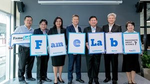 การแข่งขันวิทยาศาสตร์ FameLab Thailand ปีที่ 3 เฟ้นหานักสื่อสารวิทยาศาสตร์ไปแข่งระดับโลก