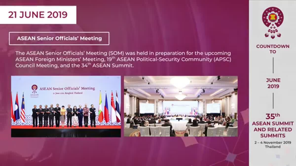 Thailand ASEAN Chairmanship Recap JUN 2019.mp4