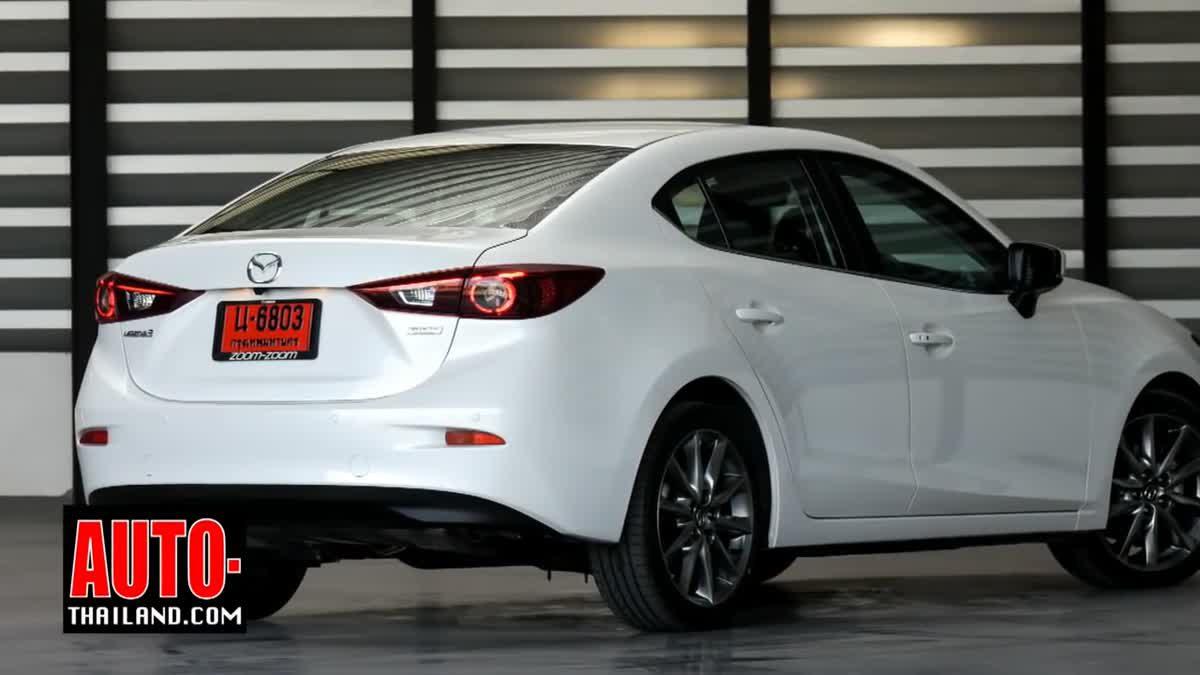 ทดลองขับ Mazda3 ใหม่ รุ่นปรับโฉม ปี 2017