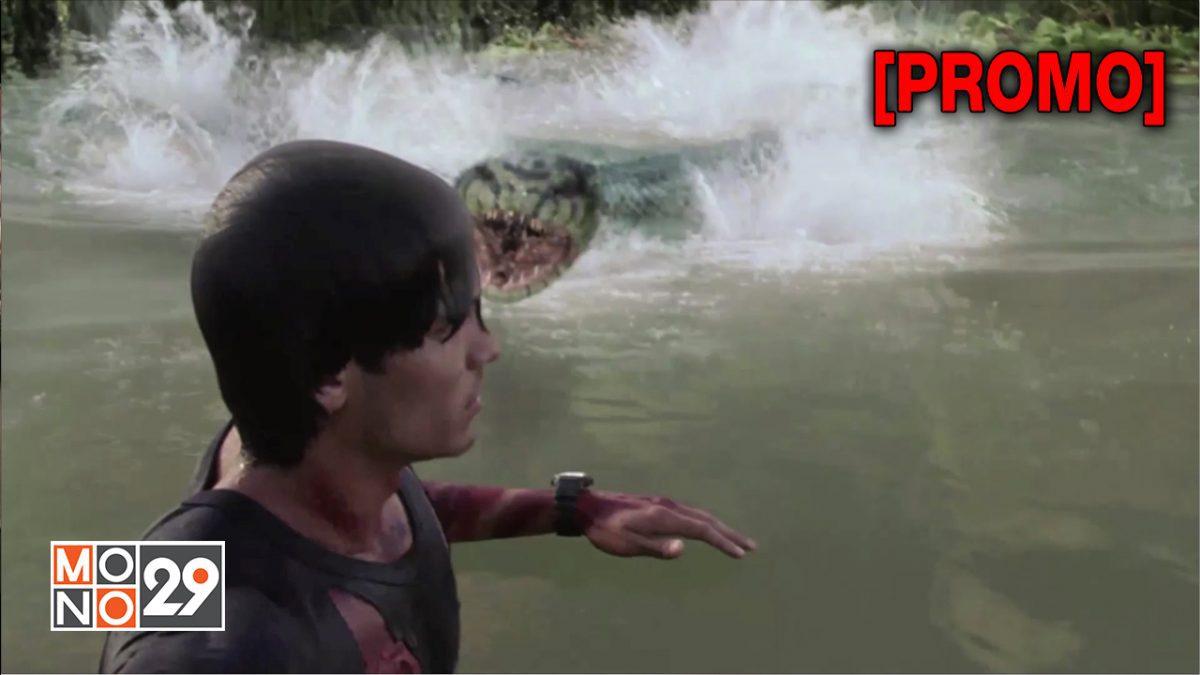 Anacondas : The Hunt for the Blood Orchid อนาคอนดา 2 เลื้อยสยองโลก : ล่าอมตะขุมทรัพย์นรก [PROMO]