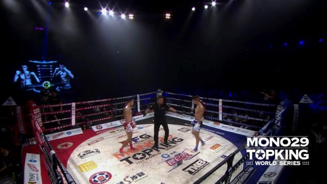 TK4 Super Fight Sittisak Petchphayathai VS Matt Embree