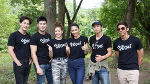 โอม – บูม นำทีมนักแสดงจัดกิจกรรมเพื่อสังคมใน อังกอร์กลับคืนสู่ป่า ร่วมใจบรรจุพันธุ์กล้าไผ่หนาม