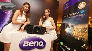 BenQ เปิดตัว โฮมเธียเตอร์โปรเจคเตอร์ DLP 4K UHD LED รุ่น X12000 เครื่องแรกของโลก