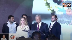ผู้นำพรรคฝ่ายซ้ายคว้าชัยเลือกตั้ง 'ประธานาธิบดีเม็กซิโก'