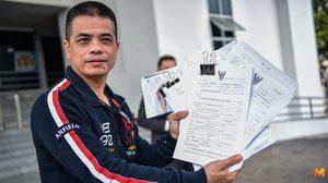 อดีตรองผู้การฯเพชรบุรี ยื่นฟ้องศาลเอาผิด ผบ.ตร. ใช้อำนาจโดยมิชอบ