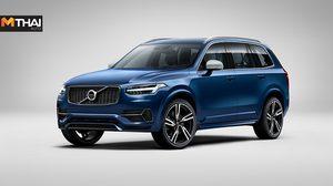 Volvo เปิดตัว 2 รุ่นใหม่ Volvo XC90 และ S90 R-Design T8 Twin Engine AWD 407hp