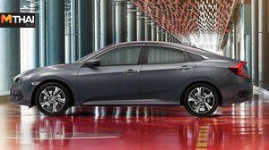Honda Civic 4-Door ใหม่ ซีดาน 4 ประตู บุกเข้าตลาดแดนผู้ดี ด้วยราคา 8.45 แสนบาท