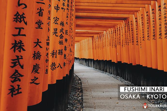 ฟูชิมิอินาริ - Fushimi Inari-taisha