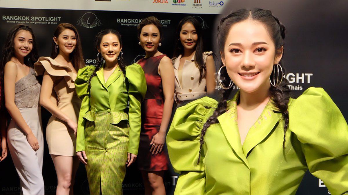 บทบาทใหม่ของ ทับทิม อัญรินทร์ นั่งเก้าอี้ผอ.กองประกวด Miss Grand Bangkok