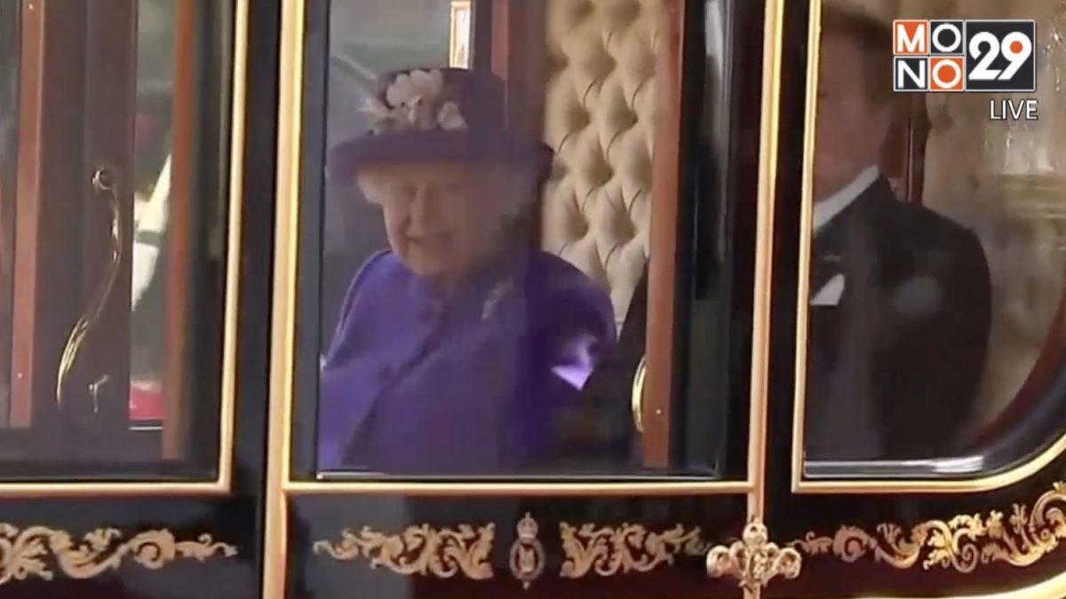 ควีนเอลิซาเบธที่ 2 จัดพิธีเลี้ยงต้อนรับกษัตริย์เนเธอร์แลนด์