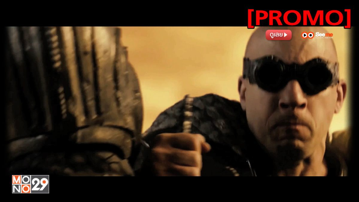 Riddick 3 ริดดิค 3 [PROMO]