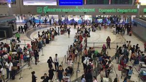 คาด ! วันนี้ ปชช.ใช้บริการสนามบินดอนเมืองทะลุแสนคน