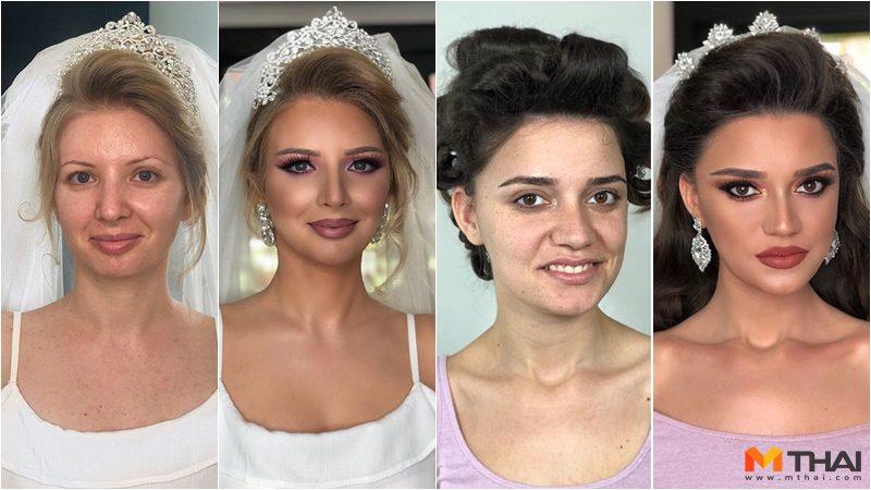เปิดภาพก่อน-หลังแต่งหน้าเจ้าสาว เปลี่ยนลุคไปราวกับเจ้าหญิง