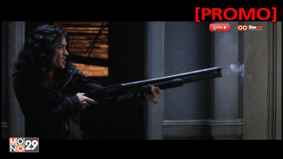 Everly ดี-ออก สาวปืนโหด [PROMO]