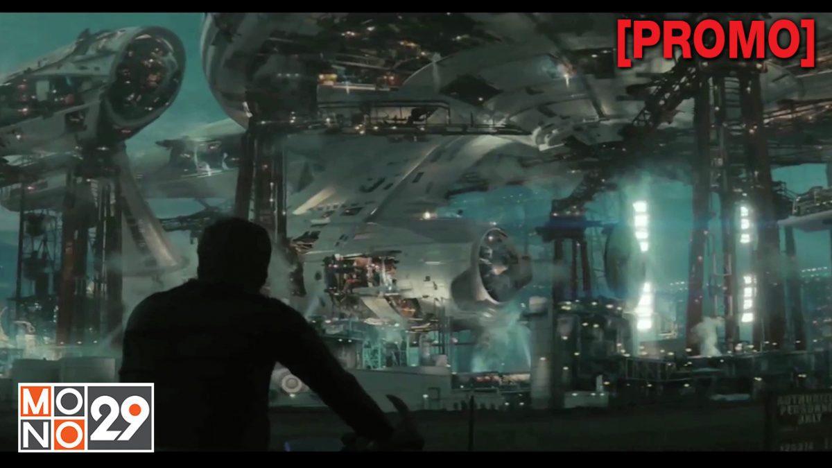 Star Trek สงครามพิฆาตจักรวาล [PROMO]