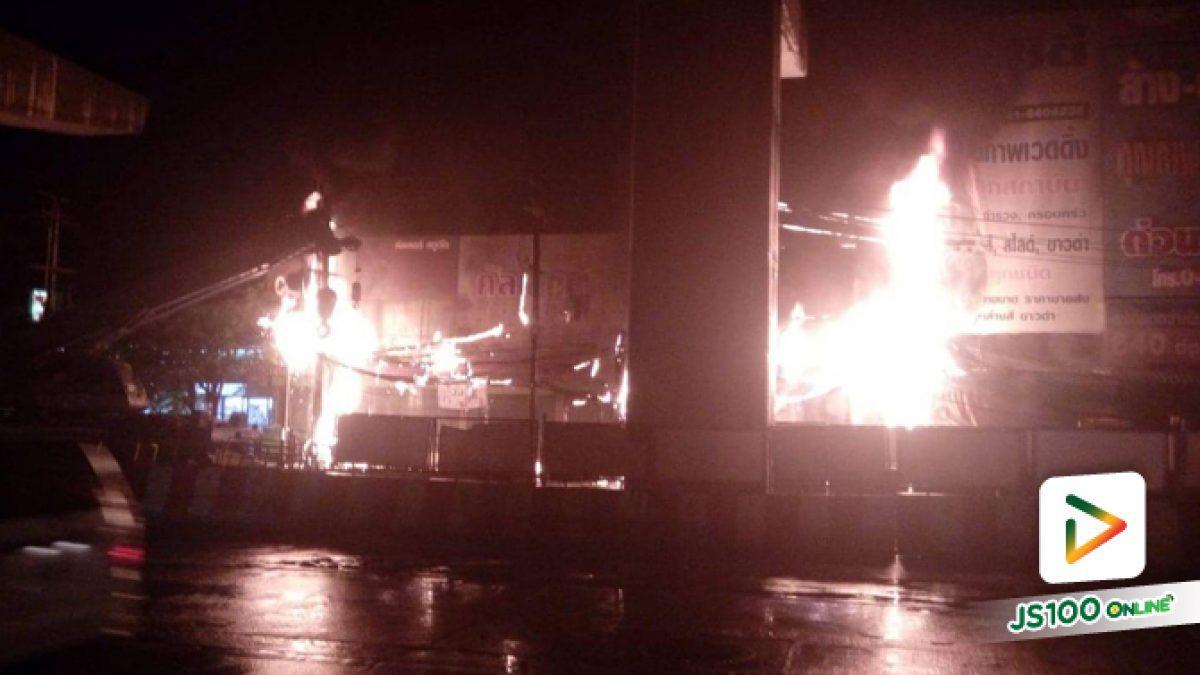 เพลิงไหม้สายสื่อสารก่อนลามเข้าร้านถ่ายภาพริมถนนพหลโยธินเสียหาย (19-9-61)