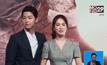 ซง เฮเคียว-ซง จุงกี โปรโมทละครที่ฮ่องกง