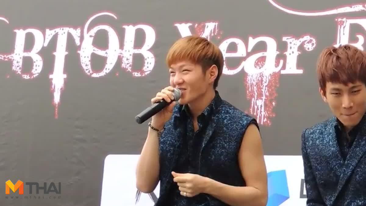 ตอบคำถามชิงบัตร BTOB World Tour Fan Meeting in Bangkok เพียงดูคลิปนี้!!