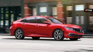 เปิดราคา 2019 Honda Civic ทั้งรุ่นซีดานเเละคูเป้ ที่อเมริกา เริ่มต้นที่ 6.60แสนบาท