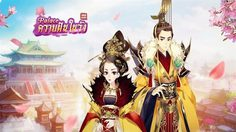 360mobi Palace ความฝันในวัง เปิดศึกชิงรักในวังหลวง เกมที่สาวๆ คู่ควร