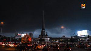 อุตุฯ เตือน ฉ.3 ทั่วไทยมีฝนตกหนัก กระทบ 15-16 มิ.ย.นี้