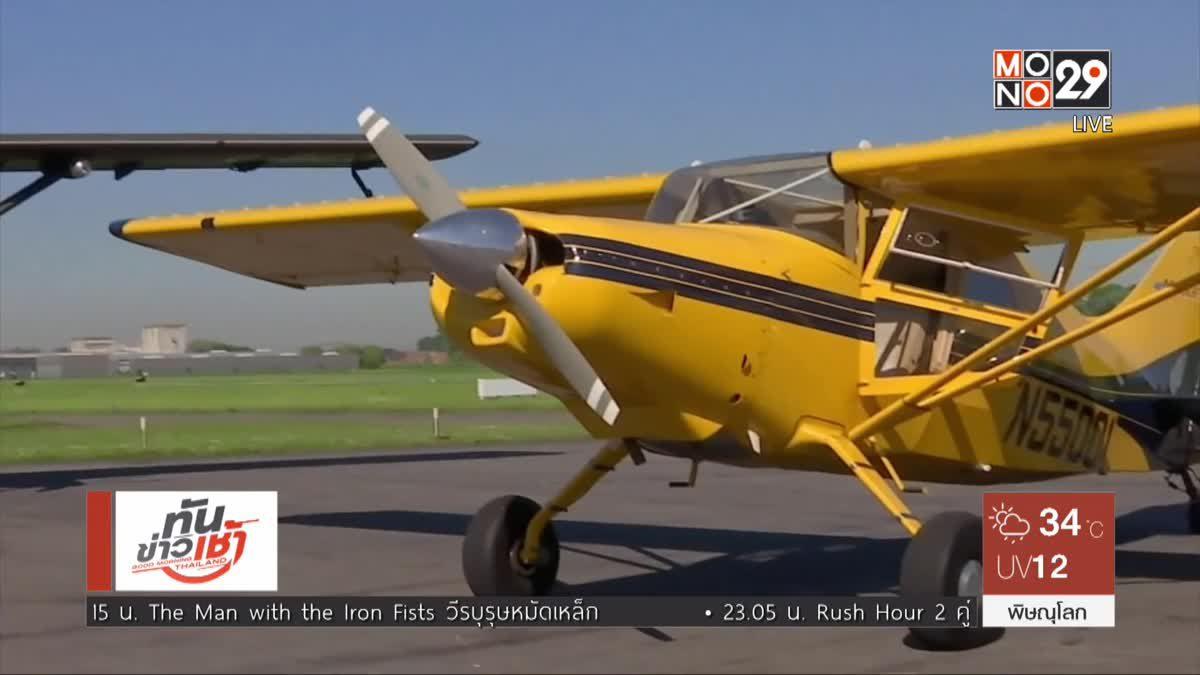 เบลเยียมเตรียมจัดแข่งขึ้นบิน-ลงจอดระยะสั้นที่สุด