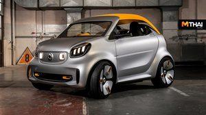 Smart Forease+ Concept รถไฟฟ้าต้นแบบขนาดเล็ก เปิดประทุน ได้