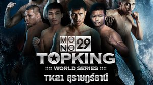 MONO 29 Topking World Series 2018