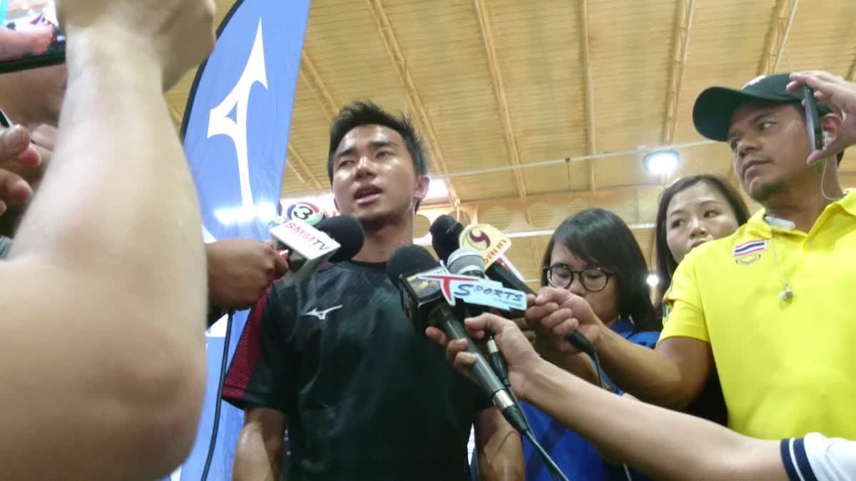 เจ ชนาธิป เผยทีมที่ขอเชียร์ใน ฟุตบอลโลก 2018
