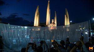 ฉายภาพจำลองย่ำรุ่ง 'คณะราษฎร' กิจกรรม รำลึก 88 ปีประชาธิปไตยไทย