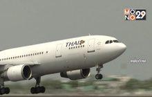 """ชงแผนอุ้มธุรกิจสายการบิน ลดผลกระทบ """"โควิด-19"""""""