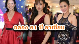 โดนัท มนัสนันท์ นำทีมนักแสดงหนังไทย ตบเท้าเข้าร่วมงานเทศกาลหนังอาเซียน