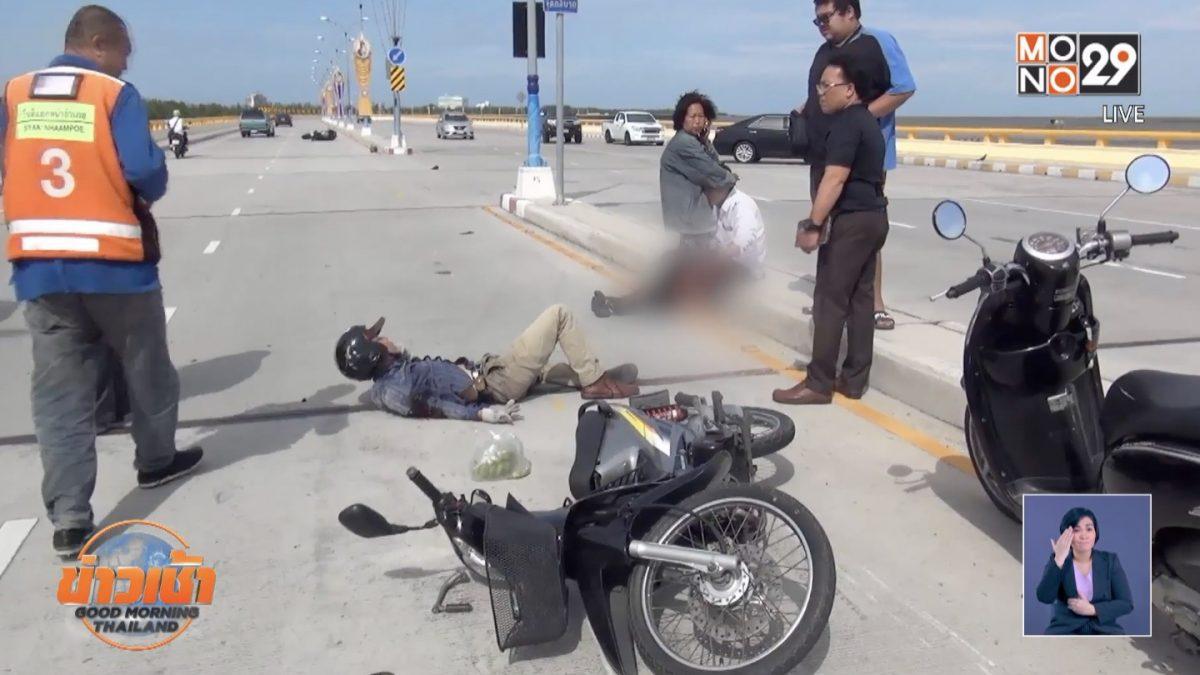 อุบัติเหตุบิ๊กไบค์ตายรายวัน