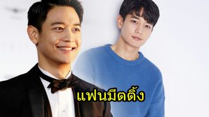 ชเว มินโฮ จัดแฟนมีตติ้งทัวร์เดี่ยวครั้งแรกในไทย 2 มีนาคมนี้!!