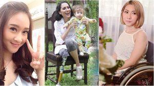 3 สาวหัวใจเพชร ไร้ขา แต่ใช้ใจเดินต่อ เมื่อแปลงความสูญเสีย เป็นพลังแห่งชีวิต