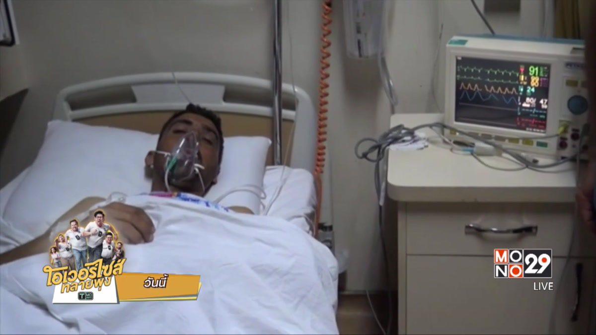 สหรัฐฯ ชี้กองทัพซีเรียอยู่เบื้องหลังเหตุระเบิดก๊าซพิษ