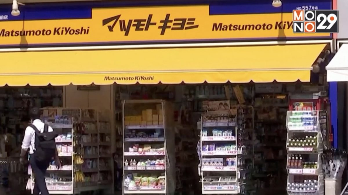 ญี่ปุ่นปรับขึ้นภาษีมูลค่าเพิ่มอีกร้อยละ 2