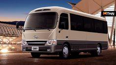 ยนตรกิจ คว้าสิทธิ์จำหน่าย Hyundai County Bus เเละ Hyundai Mighty