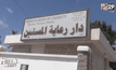กราดยิงบ้านพักคนชราในเยเมน สังเวย 16 ศพ