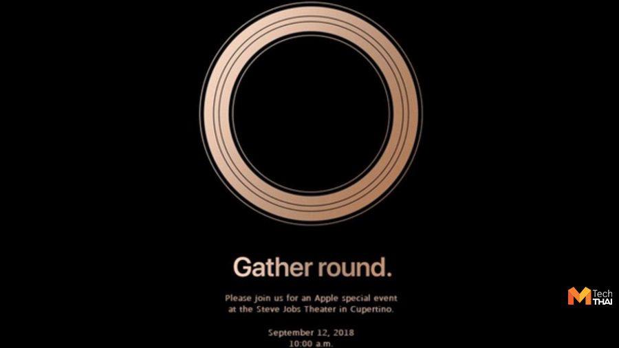 วันเปิดตัว Apple